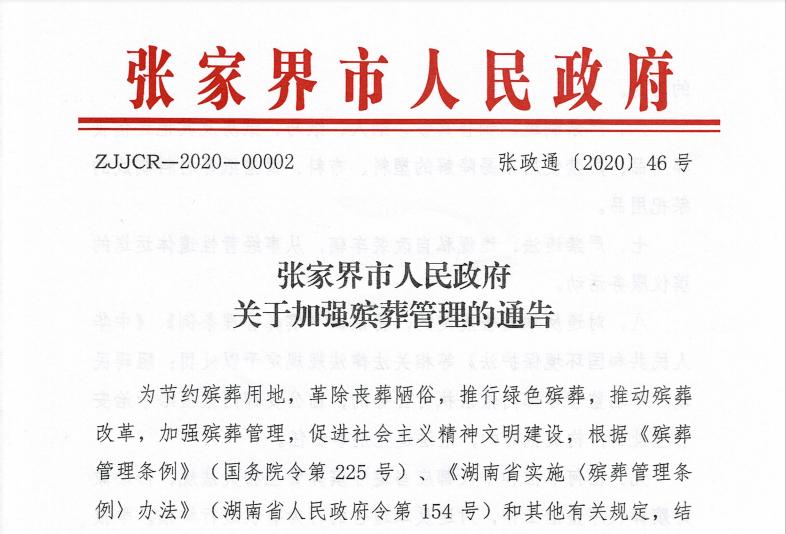微信截图_20200605221357.png