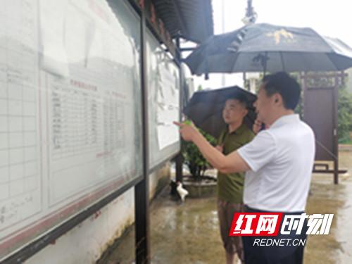 武陵源区民政局:风雨交加挡不住民政兜底保障路