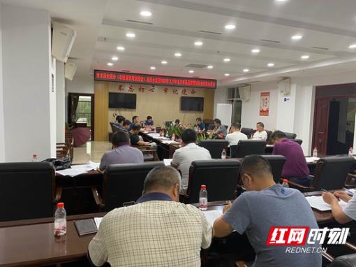 张家界市市场监管局召开安委办成员会议