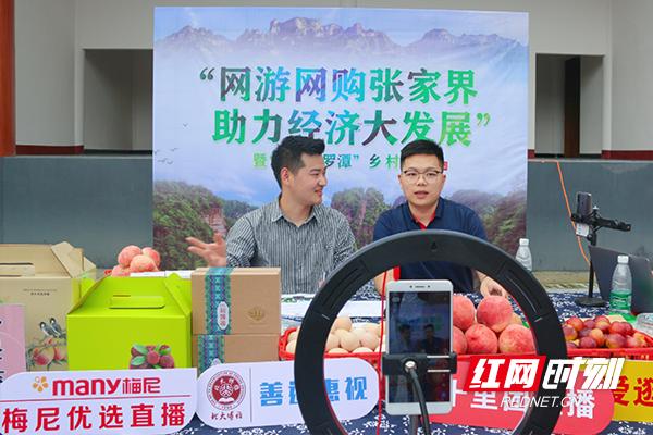 慈利县罗潭村:发展全域大发麻将 助力乡村振兴