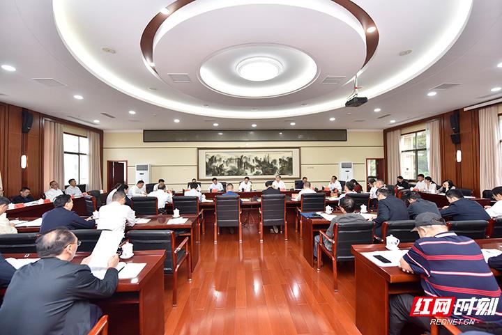张家界市委常委会召开扩大会议 传达学习贯彻习近平总书记在湖南考察时的重要讲话指示精神