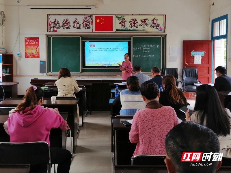 慈利县通津铺镇:教学竞赛展风采 研课磨课促成长