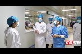 张家界市人民医院儿科接受省临床重点专科建设现场评估