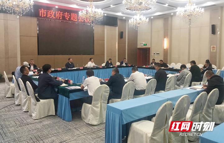 刘革安主持会议专题研究新经济和总部经济发展