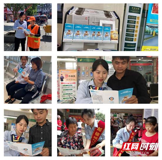 邮储银行慈利县支行开展存款保险专题活动