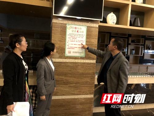 """武陵源区市场监管局、发改局联合开展""""制止餐饮浪费""""宣传活动"""