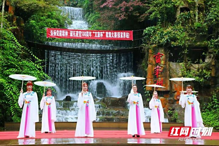 重庆19支队伍200余人在张家界宝峰湖以歌舞向党献礼
