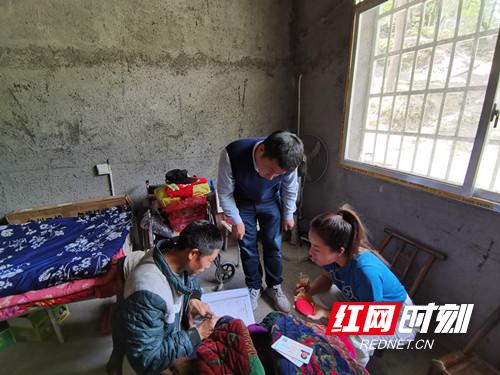 武陵源区启动困难残疾人家庭无障碍改造项目