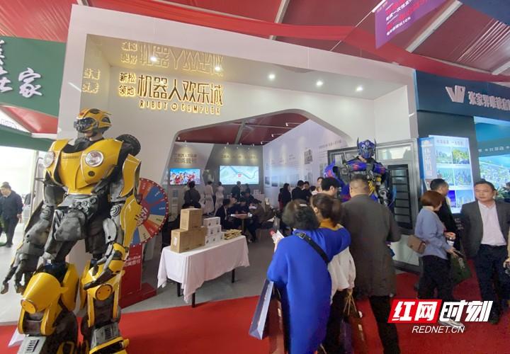 张家界第五届旅游地产博览会暨第九届房交会开幕