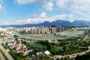 張家(jia)界市2021年1-9月30件省(sheng)市重點民生(sheng)實事項(xiang)目順(shun)利推(tui)進(jin)