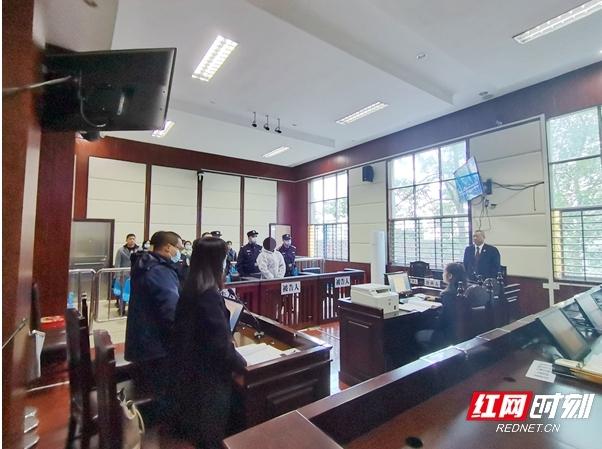 慈利法院集中宣判一起贩卖、运输毒品案
