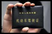 """石门:法院强制锁定驾照 """"老赖""""现身主动还钱"""