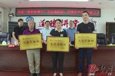 安乡:吴兴国为一批先进党组织、优秀共产党员授奖授牌
