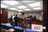 杨佰淇故意杀人案一审宣判 被判死缓