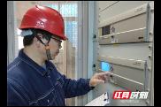 110千伏鼎城变电站恢复运行助力春节保电