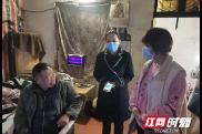 武陵区永安街道:走访慰问困难矫正对象 让司法为民更温暖