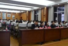 天心区教育系统召开新闻舆论暨意识形态工作培训会