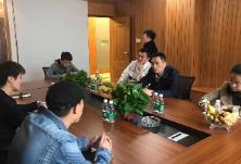 """持续优化营商环境   为企业送""""服务包""""上门"""