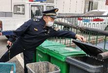 检查餐饮企业垃圾分类 营造优美宜居环境