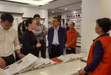 国务院发展研究中心调研赤岭路社区老旧小区改造工作