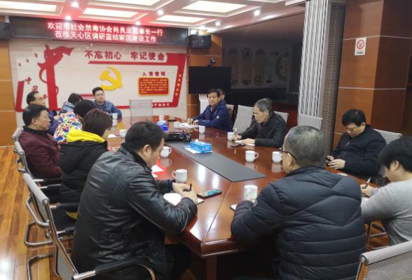 长沙市禁毒协会领导到天剑社区调研蓝结家园建设工作