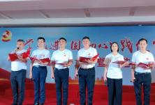 庆祝建党99周年七一总结表彰大会暨文艺汇演举办