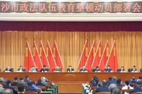 吴桂英:打造党和人民信得过靠得住能放心的政法铁军
