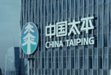 解读财富传承规划 太平人寿湖南分公司举办财税智囊团高端讲座