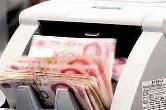 北京银保监局:严控结构性存款增速