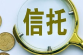 """财信信托发挥""""助推器""""作用 精准服务湖南实体经济发展"""