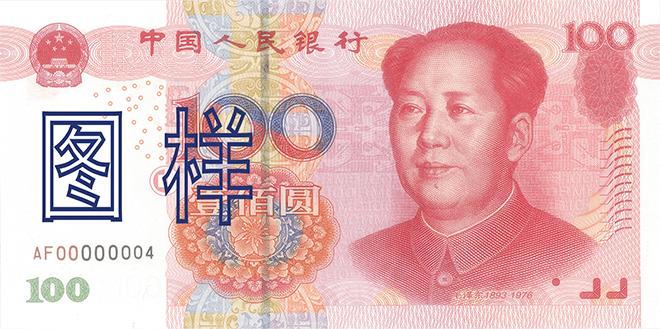 2005年100元.png