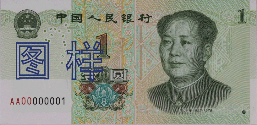 2019年1元.png