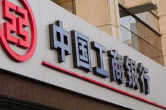 """工行湘潭分行多措并举做好节日网点服务 打造""""第一个人金融银行"""""""