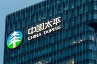 加强业务学习 太平人寿湖南分公司举办全省行政业务培训暨技能竞赛