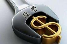 浙商银行收罚单收到手软:去年31项违规被重罚1亿元,今年衢州分行虚增存款收100万罚单