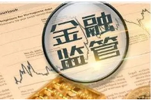 浙商银行收罚单收到手软:去年31项违规被重罚1亿元
