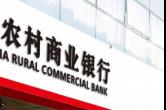 """湘潭农商银行:""""银行+园区""""助力科创企业高质量发展"""