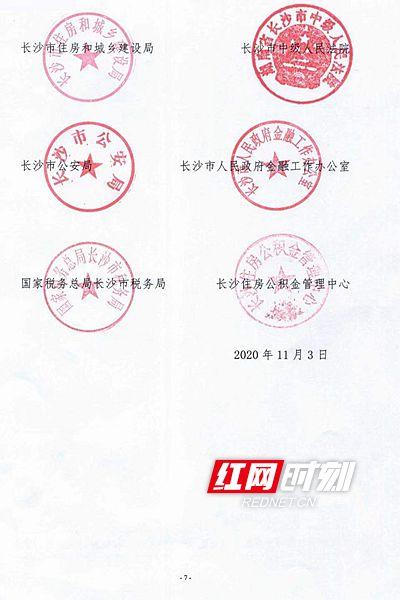 微信图片_20201109193248_副本.jpg