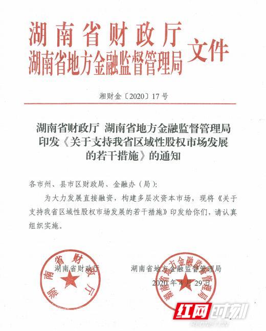 政策图图图_副本.jpg
