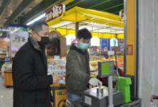 """湖南省市場監管局:計量精準戰""""疫"""" 助力復工復產"""