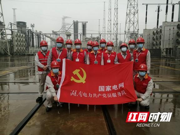 4.28电博士共产党员突击队在韶山换流站.marked.jpg