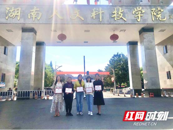 湖南人文科技学院社工新闻411_副本.jpg