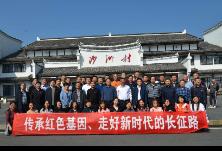 湖南省人防办开展革命传统教育