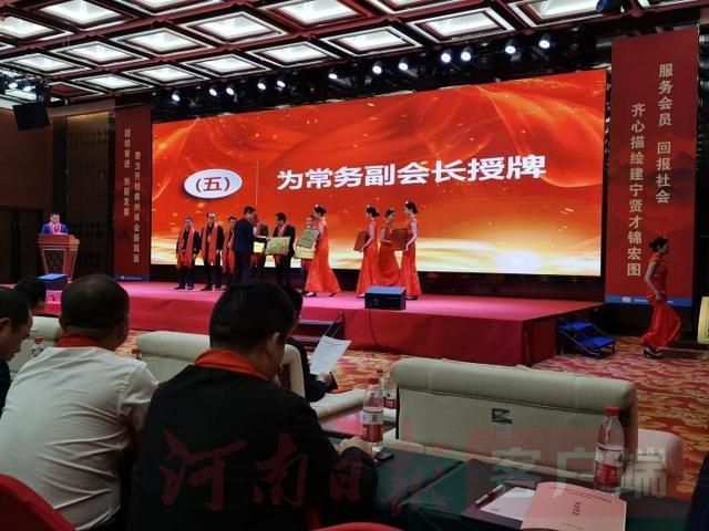搭发展平台 促两地交流 郑州市株洲商会举行成立庆典
