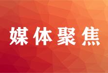 """炎炎夏日 中国石化湖南石油分公司为长沙交警""""送清凉"""""""