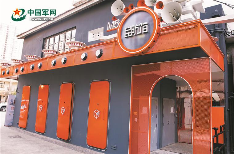 上海市人防工程公益化改造侧记