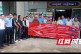 Cambodian Hunan GCC donated to Takeo