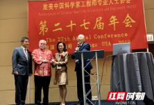 Xiao Xiaolin contributing mainstream value to serve overseas Chinese