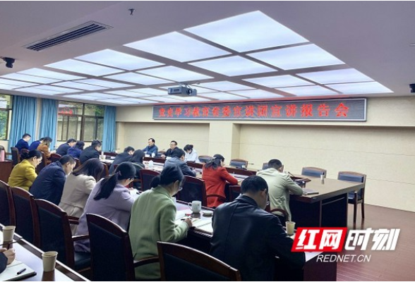 Publicity group lectured (party history) in Hunan FOC
