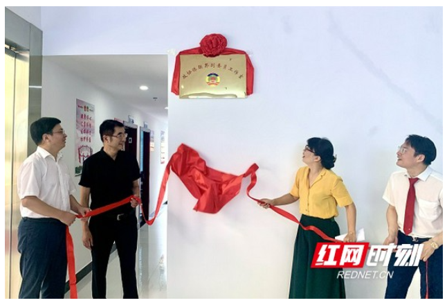 Hunan CPPCC OC members Studio inaugurated